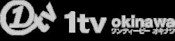 1TV okinawa